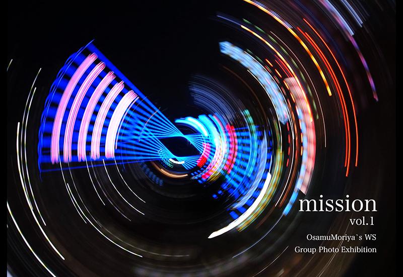 mission写真展ハガキc